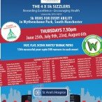 Sale Sizzler 2015
