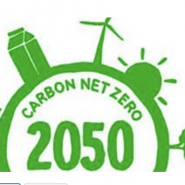 Be part of the National Conversation about Net Zero Carbon Target